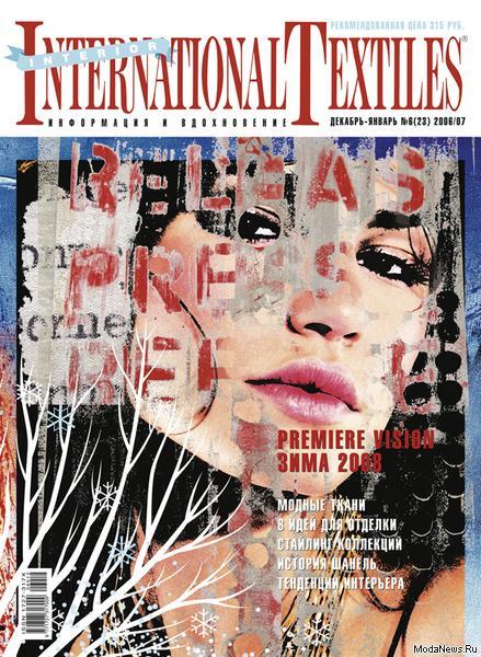 Журнал «International Textiles» № 6 (23) декабрь-январь 2006/07