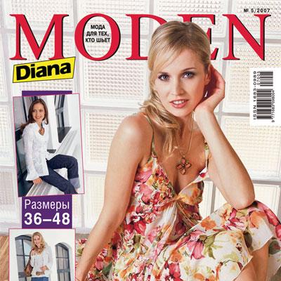 Журнал «Diana Moden» (Диана Моден) № 05/2007 (11274.s.jpg)
