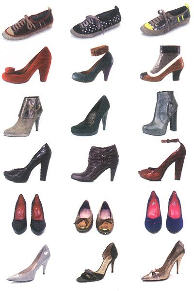 Магазин Обуви Мир Сабо