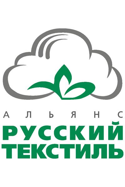 «Русский текстиль» совершенствует работу с клиентами (12036.b.jpg)