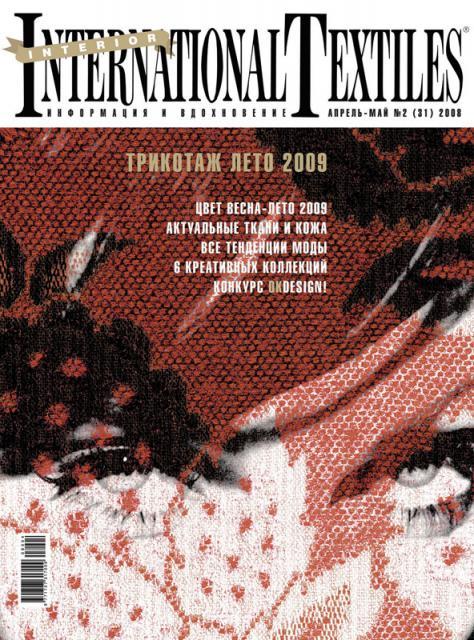 Журнал «International Textiles» № 2 (31) 2008 (апрель-май) (12709.b.jpg)