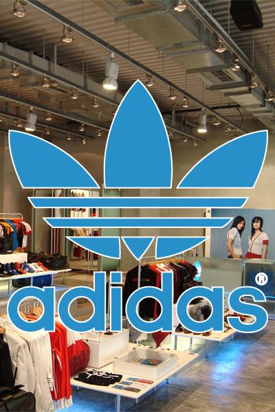 Полосатый логотип теперь принадлежит только Adidas (12790.b.jpg)