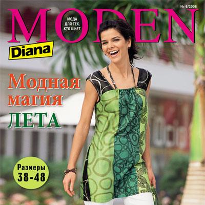Журнал «Diana Moden» (Диана Моден) № 06/2008 (13152.s.jpg)