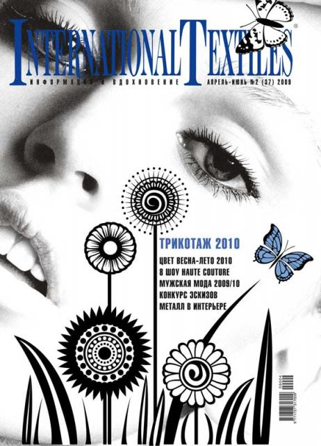 Журнал «International Textiles» № 2 (37) 2009 (апрель–июнь) (14927.international.textiles.2.2009.b.jpg)