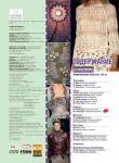 Журнал «International Textiles» № 2 (37) 2009 (апрель–июнь). Содержание второго номера за 2009 год