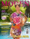 Журнал «Diana Moden» (Диана Моден) № 06/2009