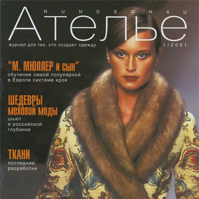 Скачать Журнал «Ателье» № 01/2001 (15563.atelie.07.2001.cover.s.jpg)
