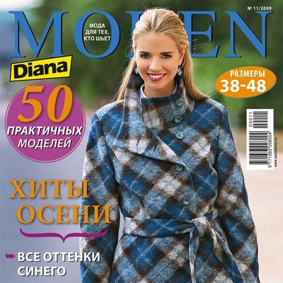Журнал «Diana Moden» (Диана Моден) № 11/2009 (ноябрь-2009) (15875.Diana.Moden.2009.11.cover.s.jpg)
