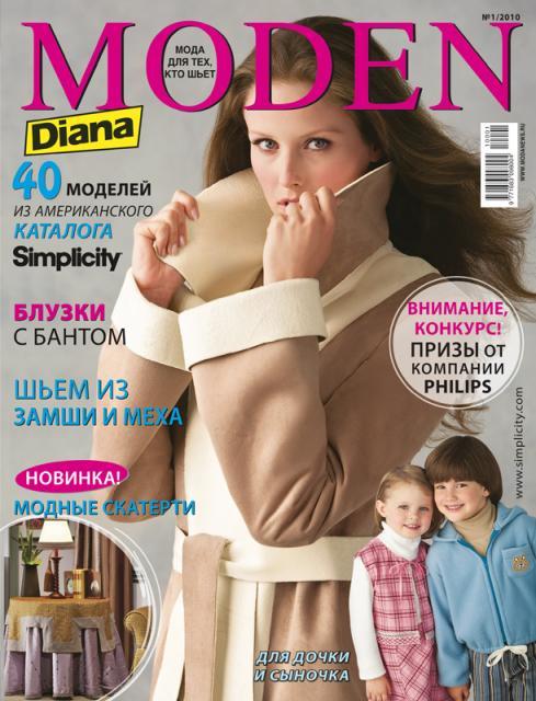 Журнал «Diana Moden Simplicity» № 01/2010 (16026.Diana.Moden.Simplicity.2010.01.cover.b.jpg)