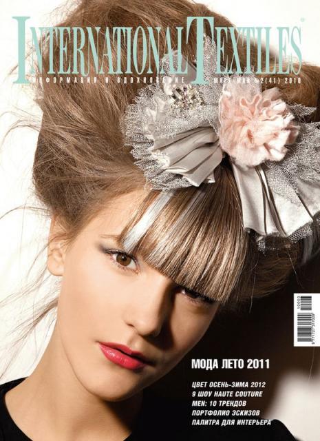 Журнал «International Textiles» № 2 (41) 2010 (март-май) (16767.International.Textiles.2010.2.cover.b.jpg)