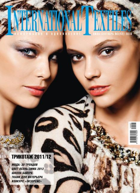 Журнал International Textiles № 3 (42) 2010 (июль-сентябрь) (18730.International.Textiles.2010.3.cover.b.jpg)