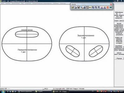 Скриншот программы Grafis компании CadRus с выкройкой четвертой модели. Илл. 08