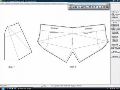Этапы построения модельной конструкции юбки с карманом. Илл. 01