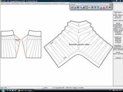 Построение модельной конструкции юбки-сферы. Илл. 06