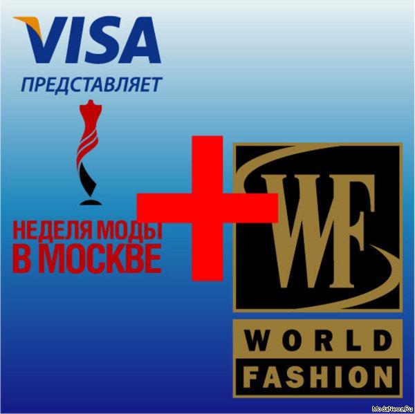 World Fashion Channel и «Неделя моды в Москве» продлили сотрудничество еще на три года (2471.jpg)