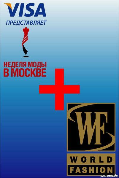 World Fashion Channel и «Неделя моды в Москве» продлили сотрудничество еще на три года (2472.jpg)