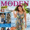 Журнал Diana Moden («Диана Моден») № 06/2011 (июнь). Большие размеры (25036.Diana.Moden.2011.06.cover.s.jpg)