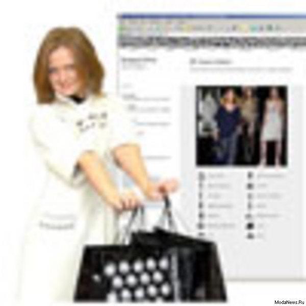 Покупка одежды в сети – а есть ли риск? (2535.jpg)