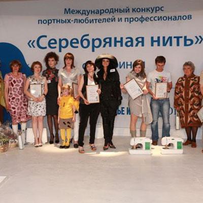 Финал конкурса «Серебряная нить-2011» (25397.Silverthread.2011.s.jpg)