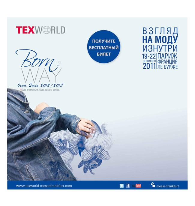 Texworld Paris 2011