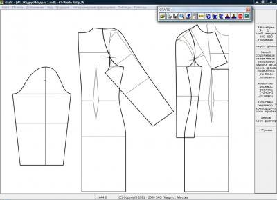 Илл. 02. Исходная модельная конструкция платья.