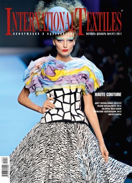 Журнал International Textiles (Интернэшнл Текстайлз) № 4 (47) 2011 (октябрь-декабрь) (27455.International.Textiles.2011.3.cover.