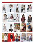 Журнал «ШиК: Шитье и крой. Детская одежда. Kids» № 01/2012 (спецвыпуск) (январь)