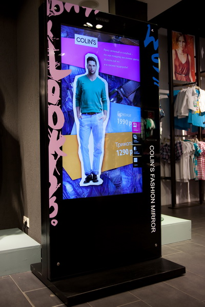 Революция в мире шопинга от Colin's (32143.Colins.Fashion.Mirror.Inicium.b.jpg)