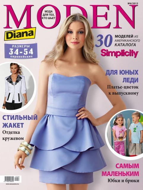Журнал диана моден simplicity