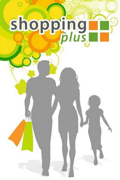 ShoppingPlus – реальная экономия на шоппинге (34283.ShoppingPlus.Ikea_.Metro_.Avon_.Amway_.b.jpg)