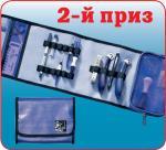 2-й приз: органайзер-планшет «Эргономика» с набором универсальных инструментов для шитья