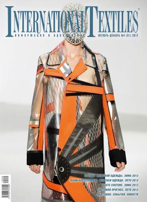 Анонс журнала International Textiles № 4 (51) 2012 (октябрь-декабрь) (35972.International.Textiles.2012.4.cover.b.jpg)