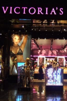 fd4a7a113cfb4 Victoria's Secret откроет полноценные магазины в Москве (36898.Victorias. Secret.Beauty.