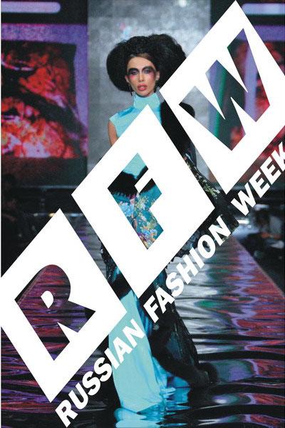 Китайские модельеры в рамках года Китая в России продемонстрируют свои коллекции на Russian Fashion Week (372.b.jpg)