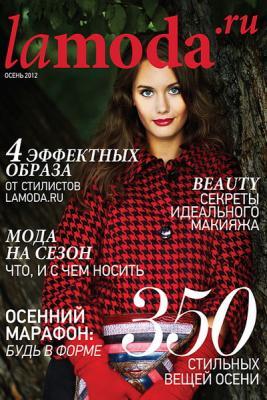 Владелец Gucci инвестирует в Lamoda.ru (37585.PPR .BigfootI.Lamoda. e44b3f978a3