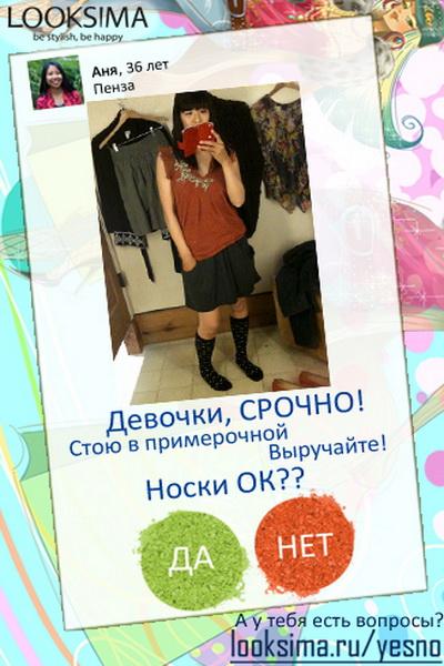 Революцию в онлайн-шопинге с Looksima (37665.Vesna_.Investment.Looksima.Bochkarevi.b.jpg)