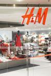 H&M запускает бренд для богатых (38023.Hennes.Mauritz.AB.b.jpg)