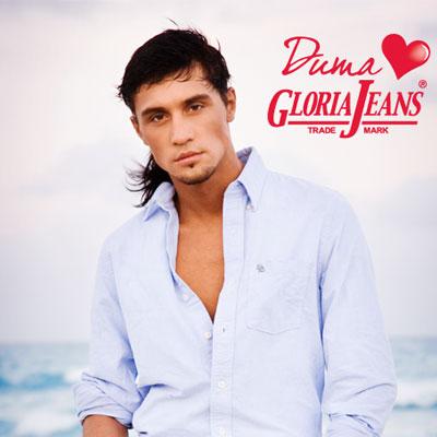Дима Билан – лицо Gloria Jeans (381.s.jpg)