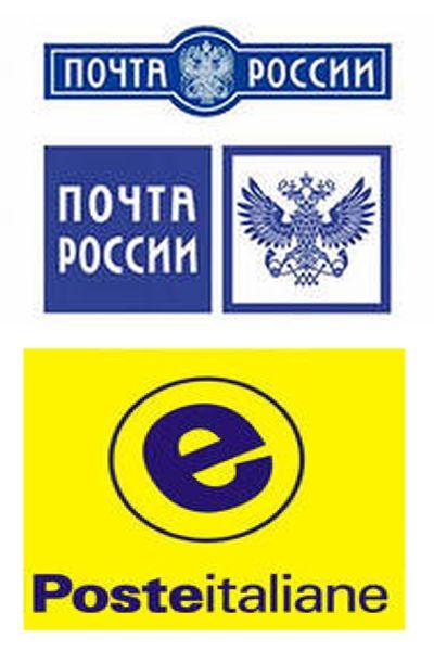 ФГУП «Почта России» и Poste Italiane  будут совместно продавать обувь и одежду (38467.Poste.Italiane.b.jpg)