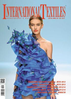 Журнал International Textiles № 2 (53) 2013 (апрель-июнь) (39409.International.Textiles.2013.2.cover.b.jpg)