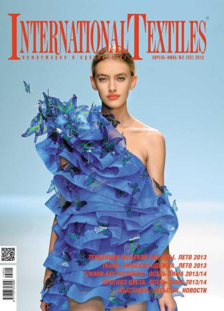 Журнал International Textiles № 2 (53) 2013 (апрель-июнь) (39409.International.Textiles.2013.2.cover.b.jpg)