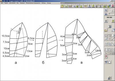 Илл. 04 Моделирование отлетной детали