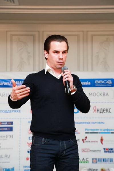 Итоги VI Форума Online Retail Russia 2013 (40209.Shelk_.Online.Retail.Russia.2013.b.jpg)
