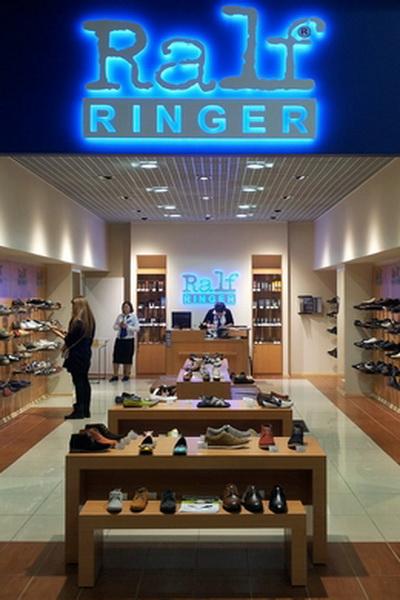 Ralf Ringer открыл 100-й магазин (40645.Ralf_.Ringer.FILION.Magazine.100.b.jpg)