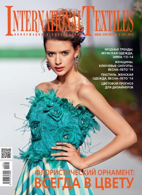 Журнал International Textiles № 3 (54) 2013 (июль-сентябрь) (41618.International.Textiles.2013.3.cover.b.jpg)