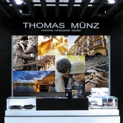 Коллекции Thomas Munz FW 2013/14 (осень-зима) (42368.Thomas.Munz_.Shoes_.Collections.FW_.2013.s.jpg)