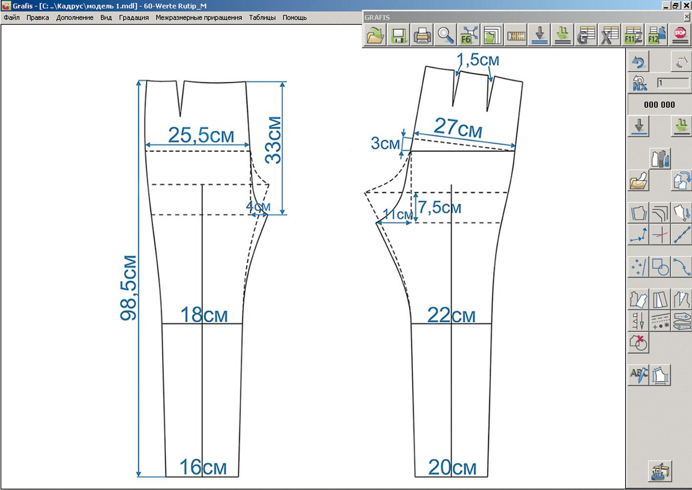 Выкройка заниженные брюки женские