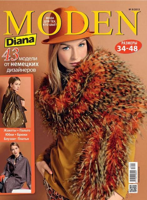 2013 сентябрь анонс 42587 diana moden 2013 09 cover