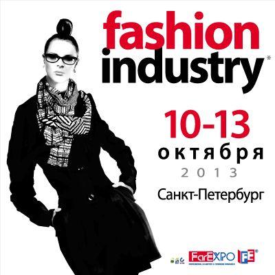 Выставка «Индустрия Моды» откроется на следующей неделе. (43218.fashion.industry.2013.s.jpg)