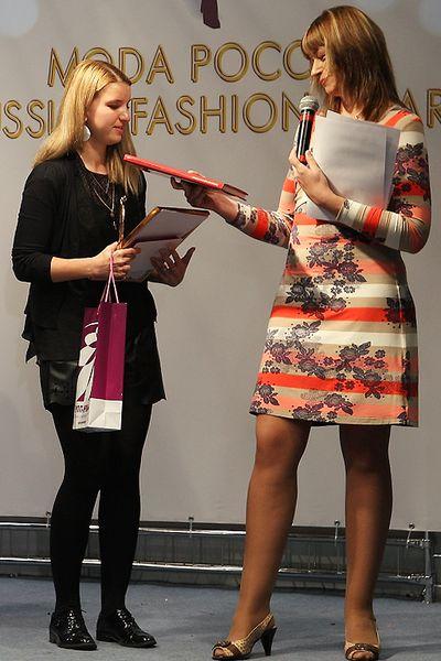 ИД «ЭДИПРЕСС-КОНЛИГА» наградил лауреатов конкурса «Экзерсис» (43270.exercice.b.jpg)